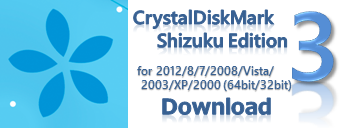 Download CrystalDiskMark Shizuku Edition