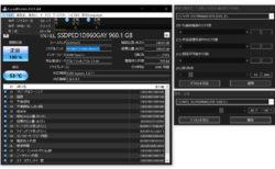 CrystalDiskInfo 8.6.0