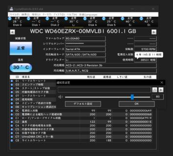 CrystalDiskInfo 8.9.0