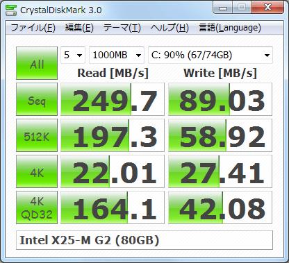 CrystalDiskMark30-ja.png