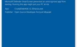 CrystalDiskInfo 8.12.0