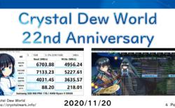 【祝】Crystal Dew World 22周年
