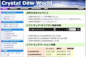 世界で 1 台だけの水晶雫 PC