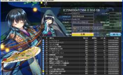 CrystalDiskInfo 8.5.0