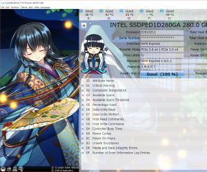 CrystalDiskInfo Édition Shizuku